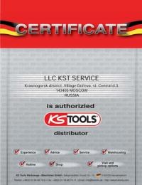Наш сертификат дистрибьютора Немецкого профессионального инструмента «KS TOOLS».